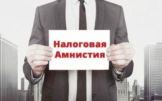 Как на законных основаниях не оплачивать кредит в 2019 году