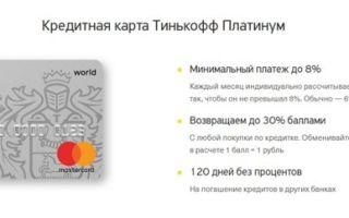 Рефинансирование кредитов в другом банке — лучшие предложения 2019 года