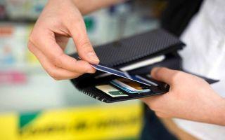 Как работает кредитная карта — основные принципы