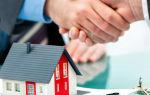 Как переписать долю в квартире на родственника — советы юриста