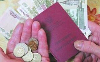 Пенсия в 80 лет в 2019 году — размер, прибавки и выплаты