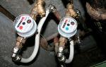 Что такое водоотведение в квитанции жкх