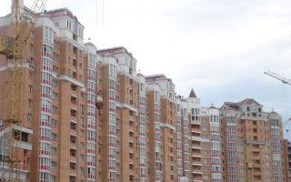 Зачем требуется составлять акт приема-передачи квартиры в новостройках