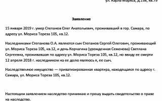Штраф за фиктивный брак в россии