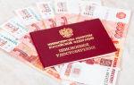 Что такое муниципальная пенсия в россии — кому положена