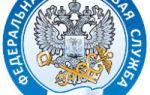 Транспортный налог в иркутской области на 2019 год