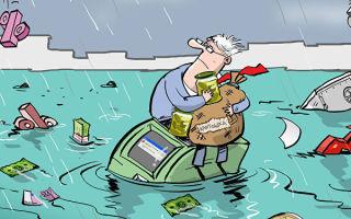 Американский инвестор предупредил о скором глобальном кризисе