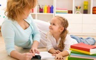 Усыновление российских детей иностранными гражданами
