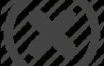 Виза в германию по приглашению: оформление, документы, способы получения
