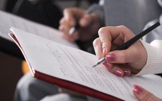Соглашение о выплате алиментов: как составить и как изменить