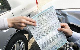 Какой будет штраф, если водитель не вписан в страховку