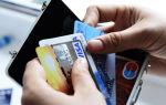 Могут ли приставы снимать денежные суммы с пенсионного обеспечения гражданина