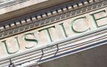 Объекты интеллектуальной собственности — защита прав ис в рф