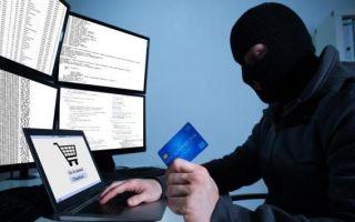 Как доказать мошенничество — советы для жертв аферистов