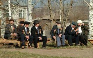 Льготы ветеранам вов в наши дни
