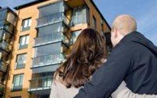 Как взять ипотеку на квартиру — с чего начать оформление