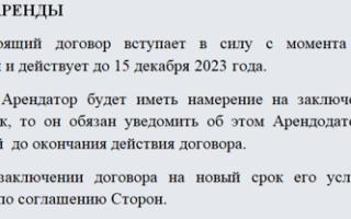Образец договора аренды машиноместа между физическими лицами