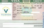 Виза в марокко для россиян в 2019 году — нужна ли и как въехать