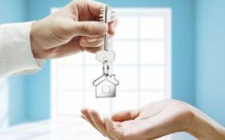 Нотариальная сделка купли-продажи квартиры и ее стоимость