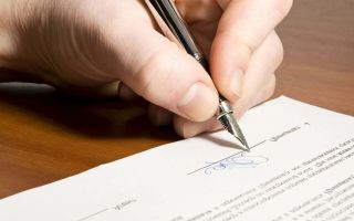 Надзорная жалоба по уголовному делу — составление и подача