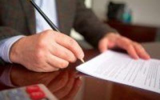 Испытательный срок при срочном трудовом договоре