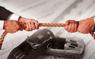 Моральный вред при дтп — условия возмещения