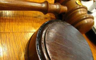 Презумпция невиновности в уголовном процессе — судебная практика