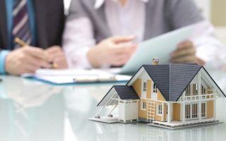 Нотариальное удостоверение сделок с недвижимостью с 2019 года