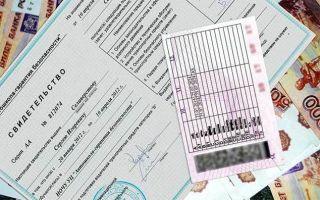 Иностранные водительские права в 2019 году: как поменять на российские