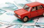 Ставка транспортного налога в московской области на 2019 год