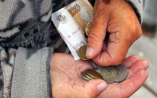 Надбавки пенсионерам в 2019 году в россии: основные виды