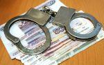 Уголовное дело за неуплату кредита — могут ли посадить