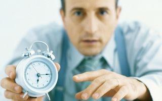 Что будет, если не платить кредит долго — понятие исковой давности