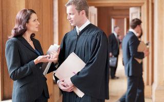 неоплаченный кредит срок давности после суда