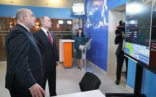 Новый премьер министр России 2020 Мишустин