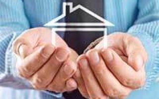 Страхование жизни при ипотеке — насколько обязательна данная процедура