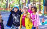 Как проводится компенсация за путевку в лагерь 2019 за бесплатный отдых