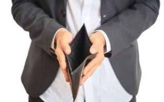 Претензия работодателю о невыплате зарплаты — образец и порядок составления