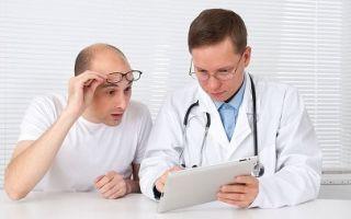 Права пациента в российском медицинском законодательстве