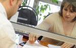 Как реализовать муниципальную квартиру — способы и особенности процедуры
