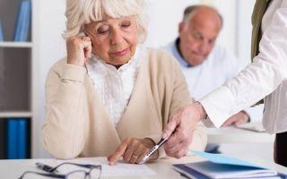 Выгодные вклады для пенсионеров в 2019 году — банки и условия