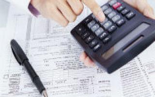 Налог с продажи квартиры для пенсионеров в 2019 году — новый закон