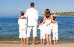 Дополнительный отпуск многодетным родителям в 2019 году