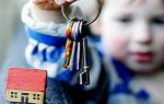 Знакомая просит прописать ребёнка: чем такое грозит