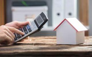Минимальный срок ипотеки или максимальный — что выбрать