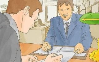 Гособлигации: что это такое и как их выбрать для инвестирования