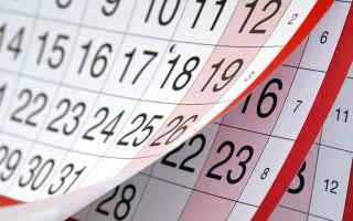 Учитывается ли отпускные при расчете отпускных