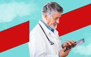 Ответственность за разглашение врачебной тайны