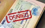 Надо ли получать визы в грецию российским туристам в 2019 году