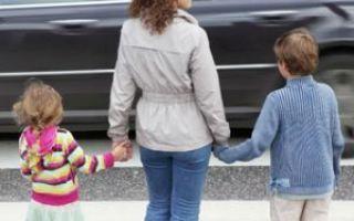 Обгон на пешеходном переходе — ответственность за нарушение пдд